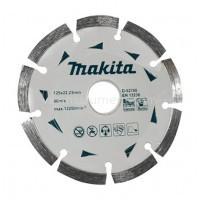 Диск алмазный сегментный по бетону Makita 125/1.8