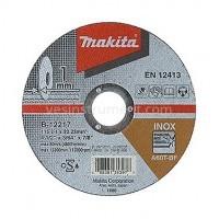 Диск отрезной по металлу Makita A60T BF 150/1.6