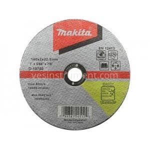 Диск отрезной по металлу Makita WA36R BF 180/2.0