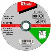 Диск отрезной по камню Makita C30S BF 180/3.0