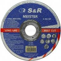 Диск отрезной по металлу/нержавейке S&R Meister A30S BF 125/2.0
