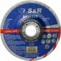 Диск зачистной по металлу S&R Meister A24R BF 125/6.0