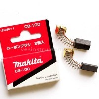 Щетки угольные Makita CB-100 / 14.8х10.0х6.0 мм